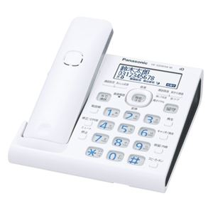 パナソニック コードレス電話機(子機なし) (ホワイト) VE-GDW54D-W