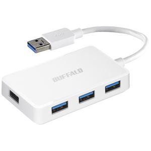 バッファロー USB3.0バスパワーハブ 4ポートタイプ ホワイト BSH4U100U3WH