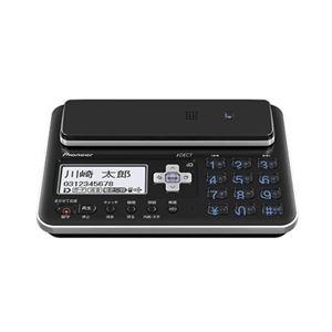 パイオニア デジタルフルコードレス留守番電話機 ブラック TF-FA70S-K