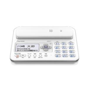 パイオニア デジタルフルコードレス留守番電話機 ホワイト TF-FA70S-W
