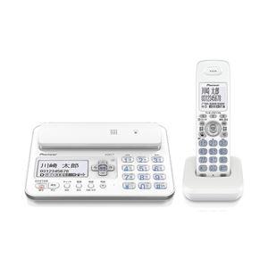 パイオニア デジタルフルコードレス留守番電話機 子機1台タイプ ホワイト TF-FA70W-W