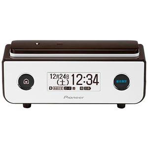 パイオニア デジタルフルコードレス留守番電話機 ビターブラウン TF-FD35S(BR)