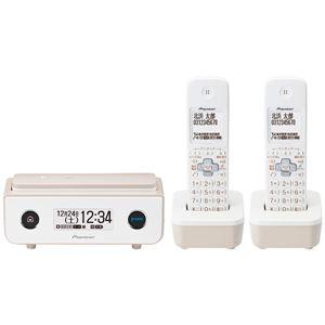 パイオニア デジタルフルコードレス留守番電話機 子機2台タイプ マロン TF-FD35T(TY)