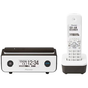 パイオニア デジタルフルコードレス留守番電話機 子機1台タイプ ビターブラウン TF-FD35W(BR)