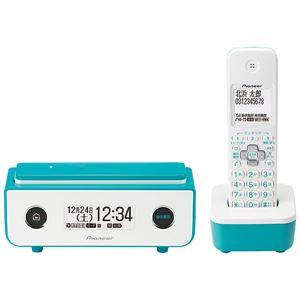 パイオニア デジタルフルコードレス留守番電話機 子機1台タイプ ターコイズブルー TF-FD35W(L)