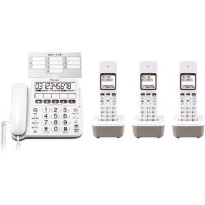 パイオニア デジタルコードレス留守番電話機 子機3台付 ホワイト TFSE15TW