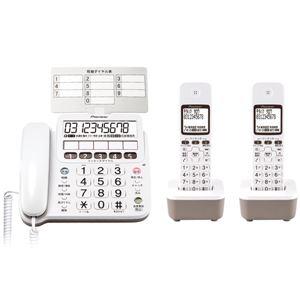 パイオニア デジタルコードレス留守番電話機 子機2台付 ホワイト TFSE15WW