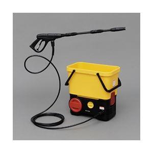 アイリスオーヤマ タンク式高圧洗浄機 充電タイプ イエロー/ブラック SDT-L01