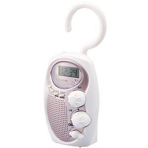 コイズミ シャワーラジオ ピンク SAD7713P