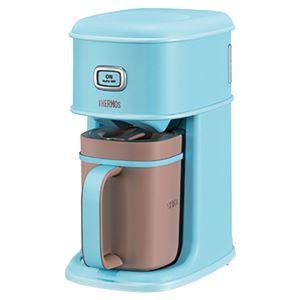サーモス アイスコーヒーメーカー (ミントブルー) ECI-660-MBL