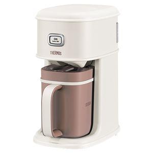 サーモス アイスコーヒーメーカー (バニラホワイト) ECI-660-VWH