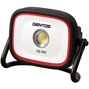 ジェントス ワークライト ガンツ 投光器シリーズ 1200lm GZ-300