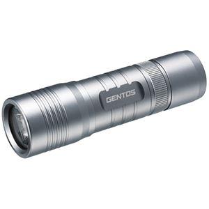ジェントス LEDフラッシュライト MCシリーズ 140ルーメン MC-143B