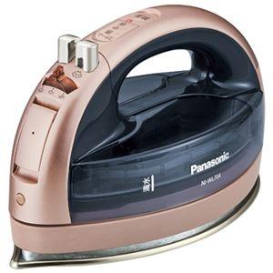パナソニック(家電) コードレススチームアイロン (ピンクゴールド) NI-WL704-PN