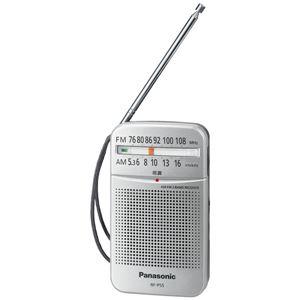 パナソニック(家電) FM/AM 2バンドレシーバー (シルバー) RF-P55-S