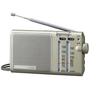 パナソニック(家電) FM/AM 2バンドレシーバー RF-U155-S