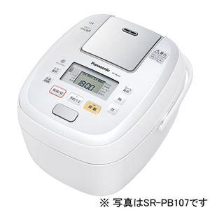パナソニック(家電) 可変圧力IHジャー炊飯器 1.8L (ホワイト) SR-PB187-W