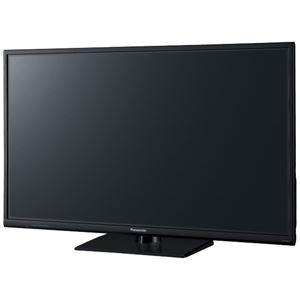 パナソニック(家電) 32V型地上・BS・110度CSデジタルハイビジョン液晶テレビ TH-32D325