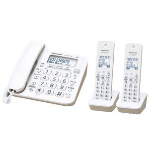 パナソニック(家電) コードレス電話機(子機2台付き)(ホワイト) VE-GD25DW-W