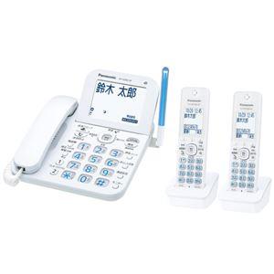 パナソニック(家電) コードレス電話機(子機2台付き)(ホワイト) VE-GD66DW-W