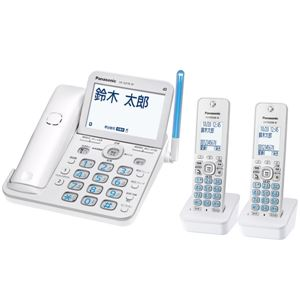 パナソニック(家電) コードレス電話機(子機2台付き)(ホワイト) VE-GD76DW-W