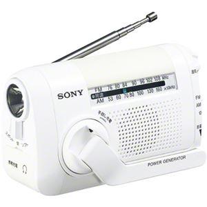 SONY FM/AMポータブルラジオ ホワイト ICF-B09/W