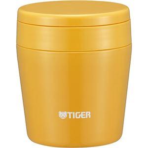 タイガー魔法瓶 ステンレスカップ ≪スープカップ≫ 0.25L サフランイエロー MCL-B025YS
