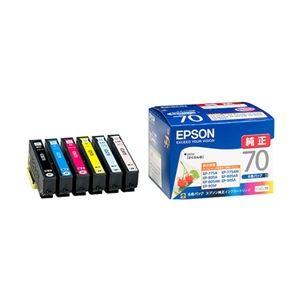 エプソン カラリオプリンター用 インクカートリッジ(6色パック)