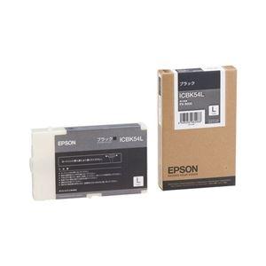 エプソン インクカートリッジL ブラック (PX-B500用)
