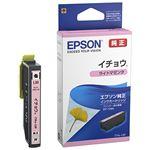 エプソン カラリオプリンター用 インクカートリッジ/イチョウ(ライトマゼンタ)
