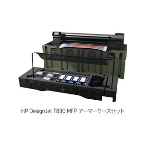 HP(Inc.) HP DesignJet T830 MFP アーマーケースセット