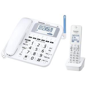 パナソニック(家電) コードレス電話機(子機1台付き)(ホワイト)