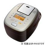 パナソニック(家電) 可変圧力IHジャー炊飯器 1.8L (ブラウン)
