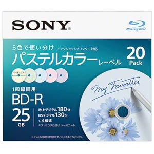 SONY ビデオ用BD-R 追記型 片面1層25GB 4倍速 手書&プリンター対応パステルカラー20枚パック