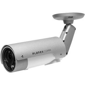 プラネックスコミュニケーションズ カメラ一発!アウトドア 屋外対応フルハイビジョンネットワークカメラ(有線LAN専用モデル)