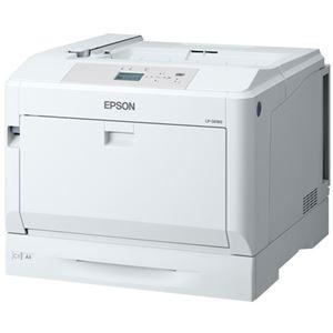 エプソン A3カラーページプリンター/カラー・モノクロ25PPM/両面印刷オプション対応