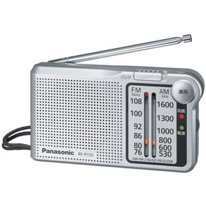 パナソニック FM/AM 2バンドレシーバー (シルバー)
