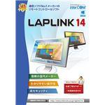 インターコム LAPLINK 14 1ライセンスパック