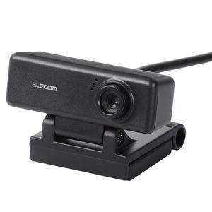 エレコム PC Webカメラ/100万画素/マイク内蔵/高精細ガラスレンズ/ブラック
