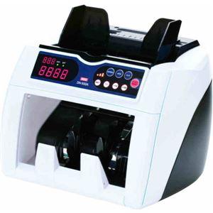 ニッポー 紙幣計数機DN600A