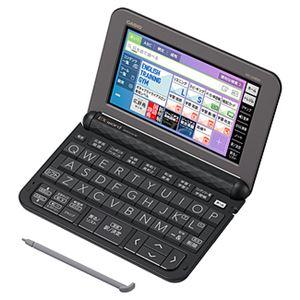 カシオ計算機 電子辞書 EX-word XD-Z4800 (209コンテンツ/高校生モデル/ブラック)