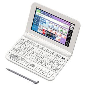 カシオ計算機 電子辞書 EX-word XD-Z4800 (209コンテンツ/高校生モデル/ホワイト)