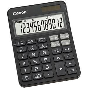 キヤノン 電卓 KS-125WUC-BK SOB