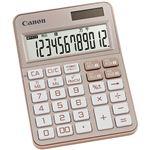 キヤノン 電卓 KS-125WUC-PK SOB