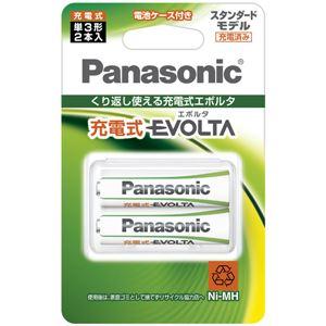 パナソニック(家電) 充電式エボルタ 単3形 2本パック(スタンダードモデル)