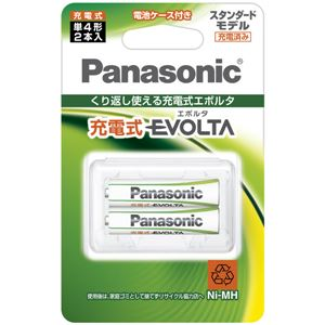 パナソニック(家電) 充電式エボルタ 単4形 2本パック(スタンダードモデル)