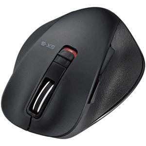 エレコム BlueLEDマウス/握りの極み/Sサイズ/Bluetooth/5ボタン/ブラック