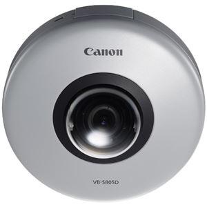 キヤノン ネットワークカメラ VB-S805D Mk II
