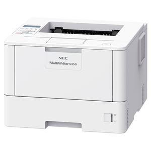 NEC A4モノクロページプリンタ MultiWriter 5350