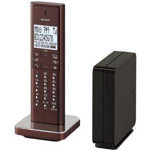 シャープ デジタルコードレス電話機 ブラウン系(ブラウンメタリック)